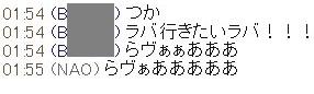 b0096491_5595490.jpg