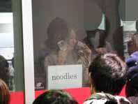 noodles @ Hot Splash生放送終了 09.10.17_d0131511_1552590.jpg