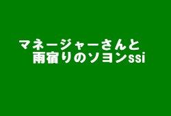 d0059113_20112693.jpg