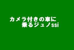d0059113_20184958.jpg