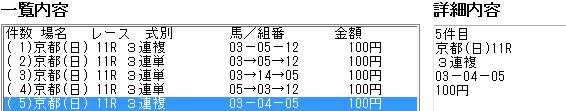 c0056025_1742524.jpg