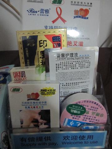 香港からアモイ、龍岩へ_d0026830_21261673.jpg
