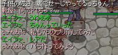 a0062938_905624.jpg
