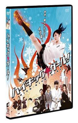 DVD 発売情報!!_f0180438_22151410.jpg