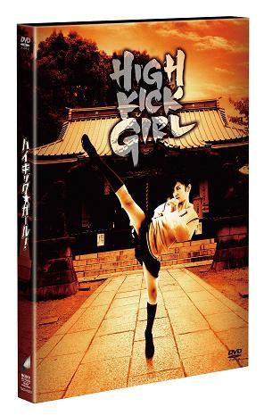 DVD 発売情報!!_f0180438_22395475.jpg