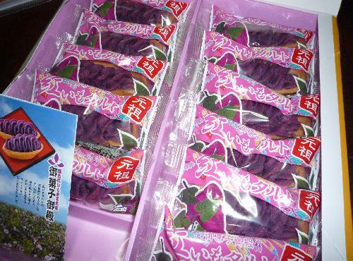 沖縄土産_f0031554_2144888.jpg