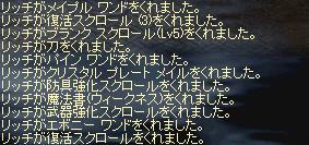f0043259_0155764.jpg