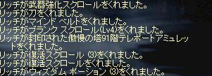 f0043259_0162412.jpg