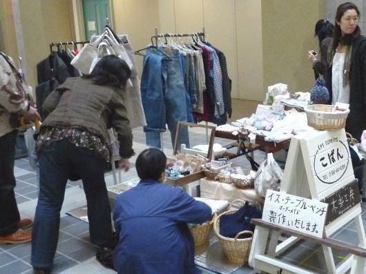 県立大学学園祭フリーマーケット_e0188574_2291093.jpg