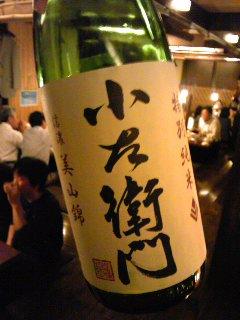 日本酒と私。_e0142585_16541031.jpg