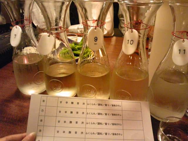 日本酒と私。_e0142585_1654109.jpg