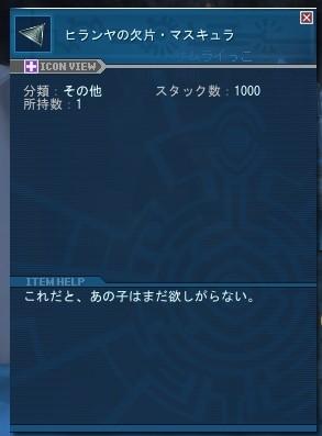 c0209386_1412885.jpg