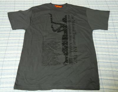 阿修羅Tシャツ_b0008289_20552623.jpg