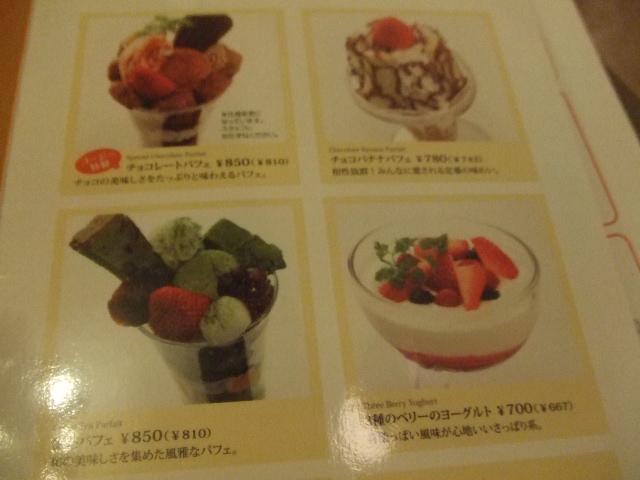 コージーコーナー 赤坂見附店_f0076001_2239619.jpg