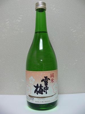 6月以降の買ったお酒-「善知鳥」百四拾、「得月」「洗心」、「雪中梅」・純米、「越乃寒梅」・無垢_c0153302_17345129.jpg