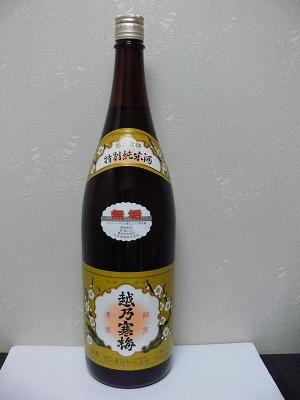 6月以降の買ったお酒-「善知鳥」百四拾、「得月」「洗心」、「雪中梅」・純米、「越乃寒梅」・無垢_c0153302_17365335.jpg