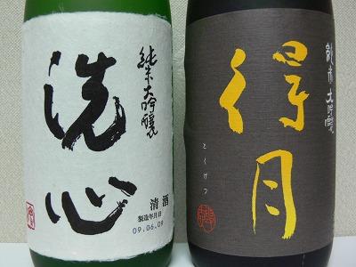 6月以降の買ったお酒-「善知鳥」百四拾、「得月」「洗心」、「雪中梅」・純米、「越乃寒梅」・無垢_c0153302_17382553.jpg