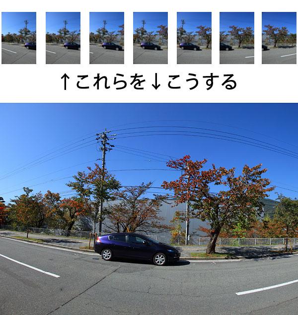 d0118803_1218148.jpg