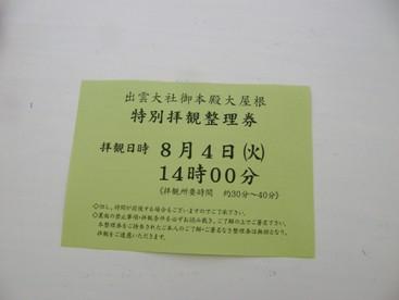 f0036603_14103661.jpg