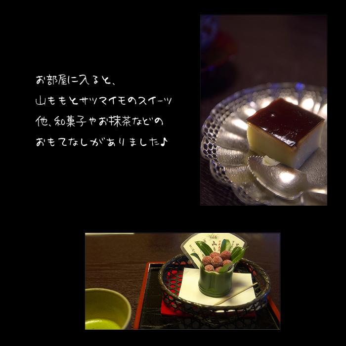 f0014815_23183020.jpg