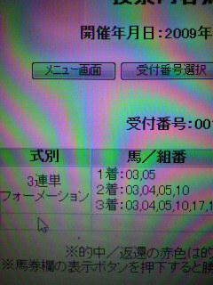 a0063416_16191035.jpg