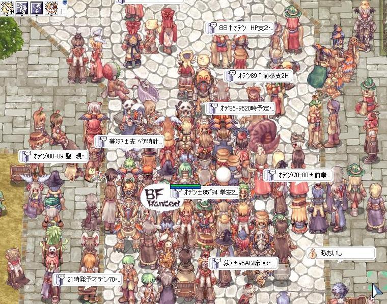 b0004825_2011917.jpg