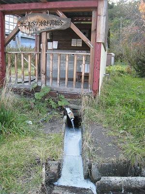 万字温泉はないけど「ポンネ湯」のお湯はテイクアウト可能!_c0134029_15355745.jpg