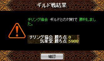 f0152131_049610.jpg