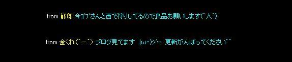 f0152131_053455.jpg