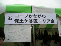 f0205134_2234877.jpg