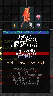 b0184437_145754.jpg