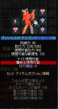 b0184437_147448.jpg