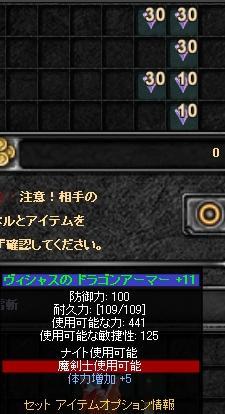 b0184437_152396.jpg