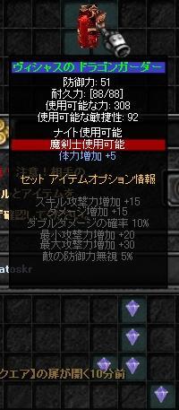 b0184437_1542419.jpg