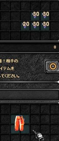 b0184437_156108.jpg
