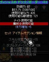 b0184437_1564420.jpg