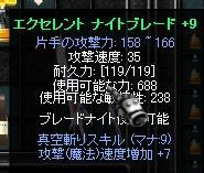 b0184437_2154610.jpg