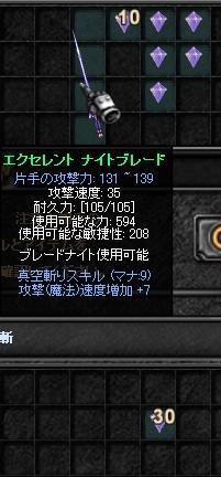b0184437_28334.jpg