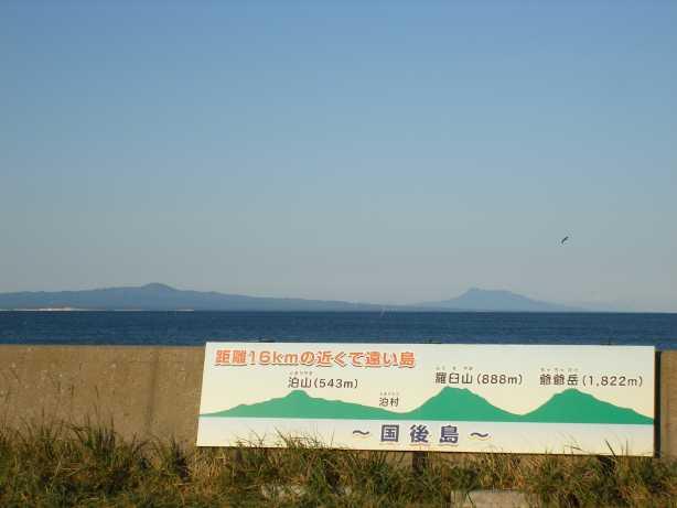 北海道ツアー・・・6_b0050950_13201392.jpg