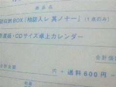 f0056257_21292686.jpg
