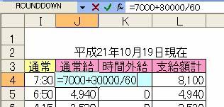 b0186959_19205560.jpg