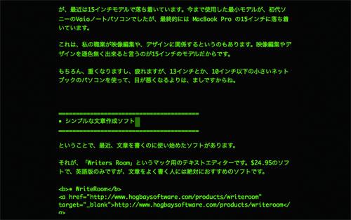 文章作成ソフト「WriteRoom」タダキャンペーンとそのマーケティング方法を考える_c0150860_2311578.jpg