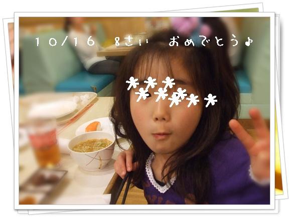 f0177165_933429.jpg