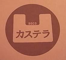 小川隆夫のONGAKUゼミナール♪京都&神戸でも開催!!【告知】_b0051666_7161819.jpg