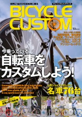 BICYCLE CUSTOM。_c0184868_21584272.jpg