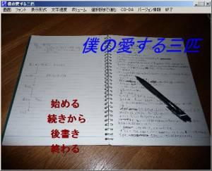 b0110969_19233176.jpg