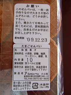 b0123970_1673327.jpg