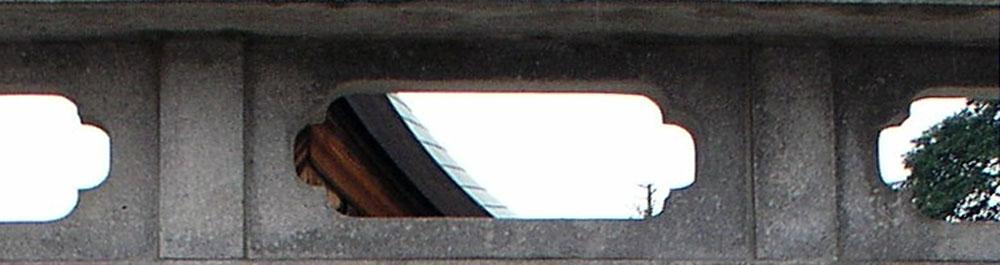 隅丸方形の透かしを持つ欄間部(その8)_e0113570_0413340.jpg