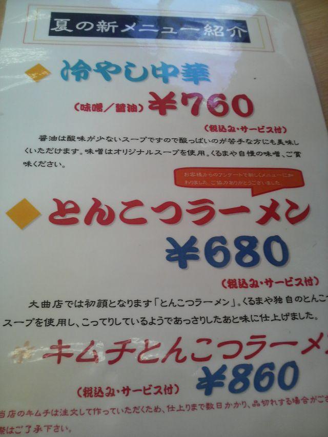 d0076980_838486.jpg