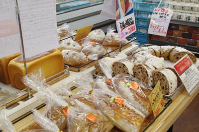 おぱんでまめ蔵東浦店 ちくわパンに夢中~_e0190082_21404217.jpg
